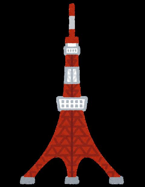 landmark_tower_tokyo
