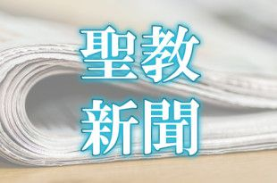 E315-SEIKYO-310x205