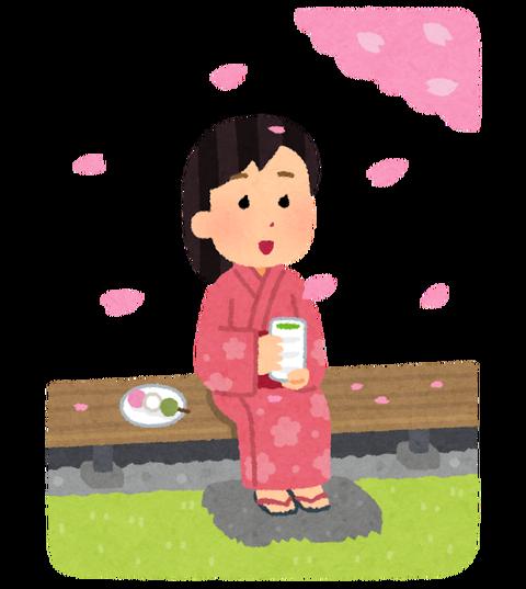 hanami_engawa_woman