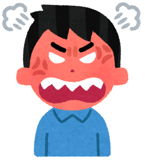face_angry_man5-2