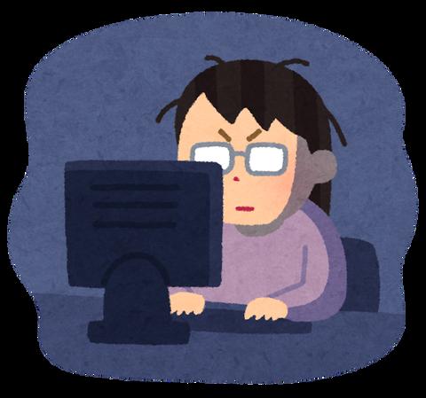computer_kurayami_woman