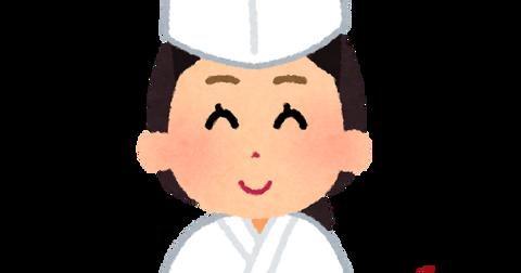 job_itamae_woman