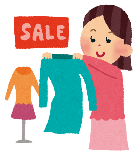 shopping_sale