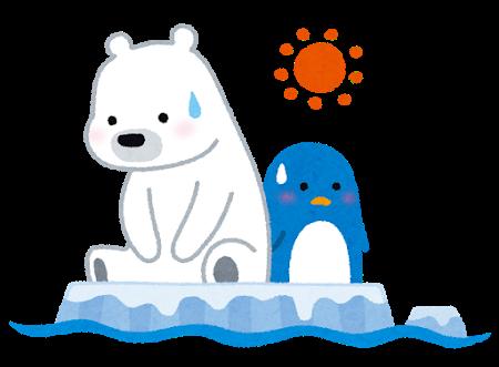 ondanka_animal_kuma_penguin