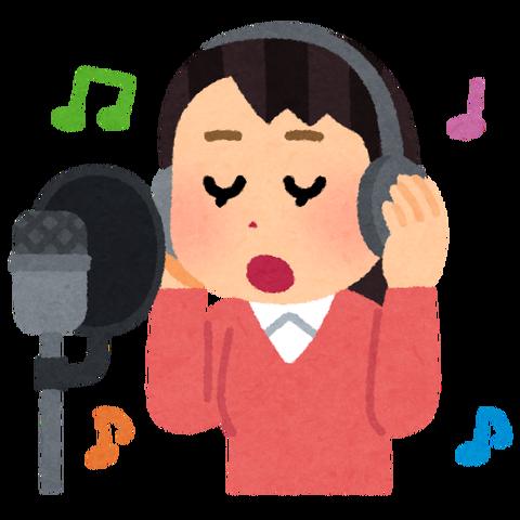 music_recording_singer_woman