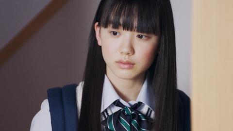 ashida-mana4