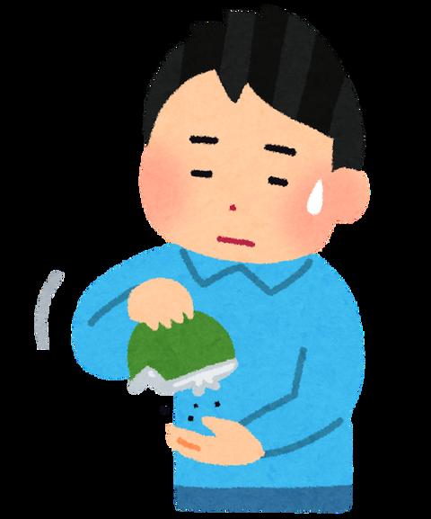 money_kinketsu_man (1)
