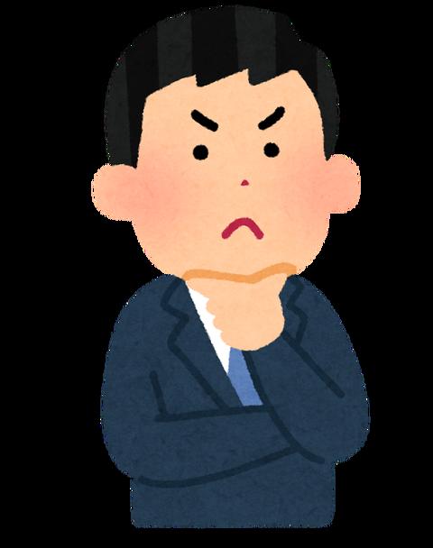 businessman2_kangaechu