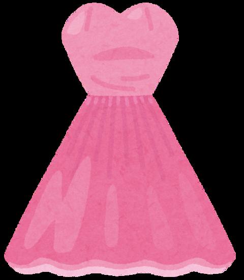 fashion_wedding_color_dress_pink-1