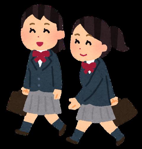 tsuugaku_girls_blazer