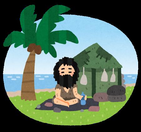 hawaii_homeless