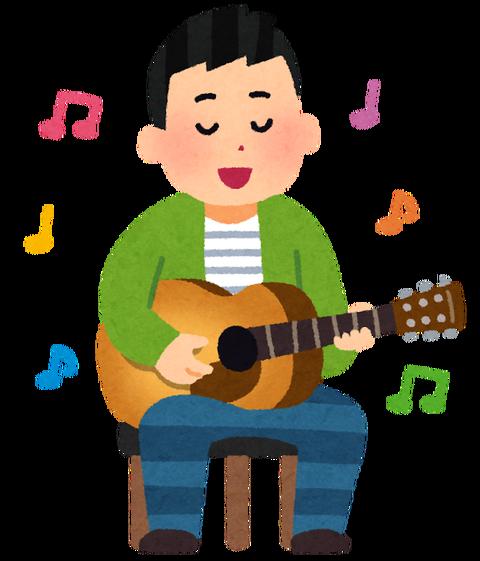 music_hikigatari_man-1