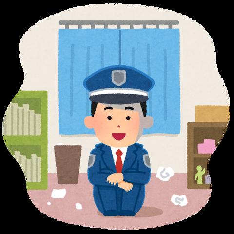 job_keibiin_taiki_man