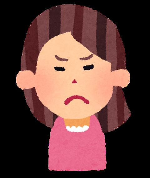 woman02_angry