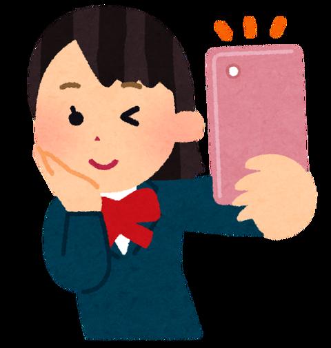 smartphone_jidori_selfy_schoolgirl