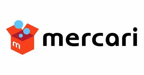 mercari_article