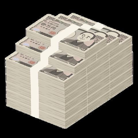 yen10000_stacking
