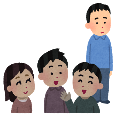 communication_nigate_shifuku