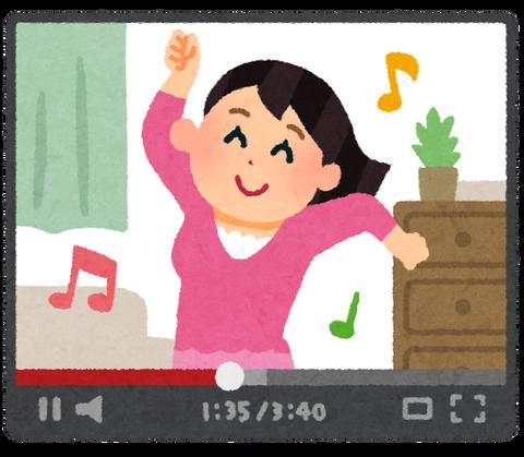 video_dance_odottemita