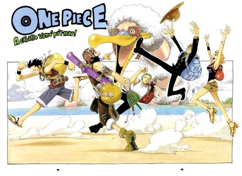 WP-OnePiece-0315