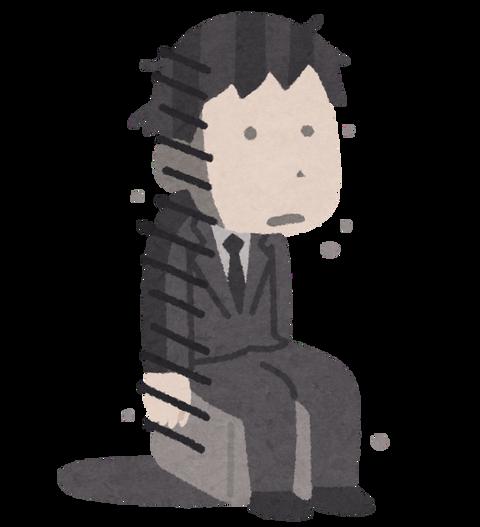 yaruki_moetsuki_businessman (1)