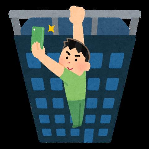 smartphone_sns_jidori_mucha