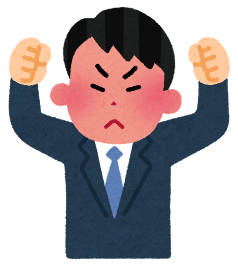businessman7_angry-1