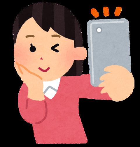 smartphone_apps-live