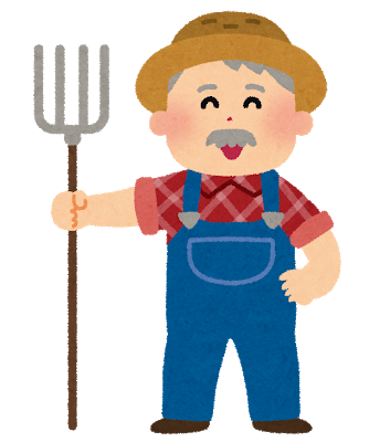 job_farmer_nouka
