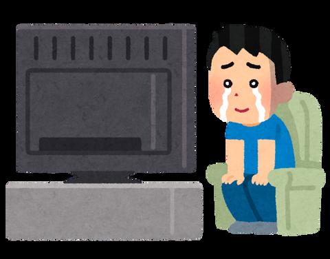 【朗報】日本映画、鬼滅の後にも大作が控えていることが判明してしまうwwwwww