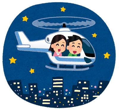 helicopter_cruise_night