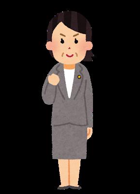 job_seijika_woman