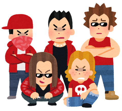 gang_group_red