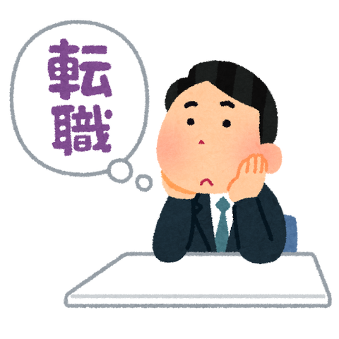 fukidashi_tensyoku_man