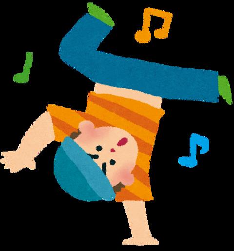 dance_hiphop