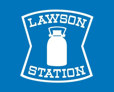 lawson_station-front-495x400