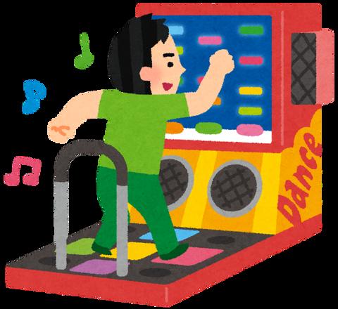 game_music_dance