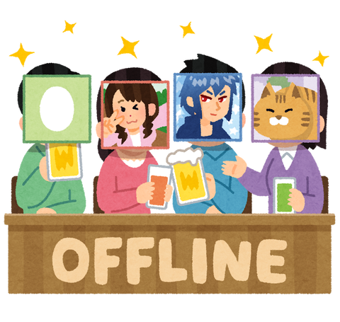internet_offline_offkai