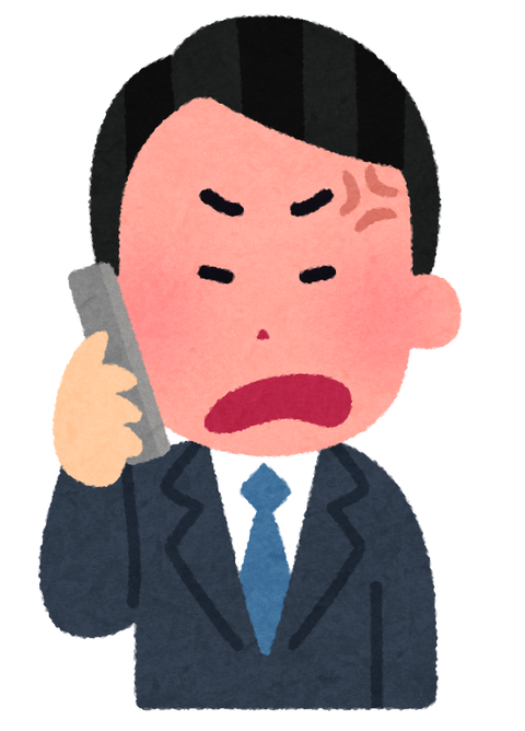 phone_businessman2_angry