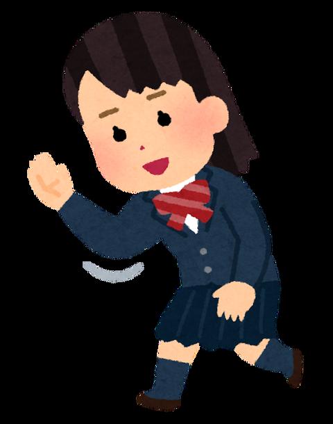 yokokara_shitsurei5_schoolgirl
