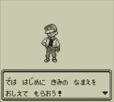 pokemon-aka-midori-vc-haisin-kaisi-3