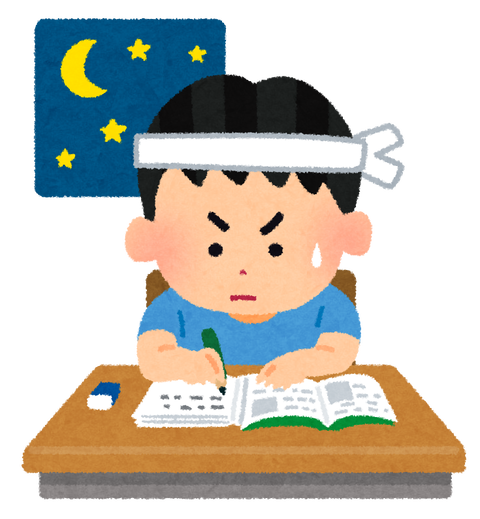 study_night_boy-1