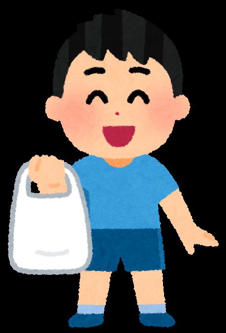 family_shopping_bag_plastic_boy