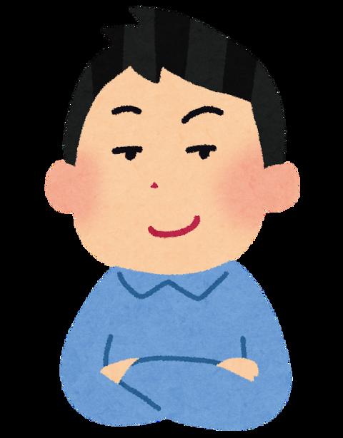 pose_doyagao_man-1