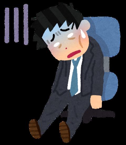 chikaratsukiru_businessman-1