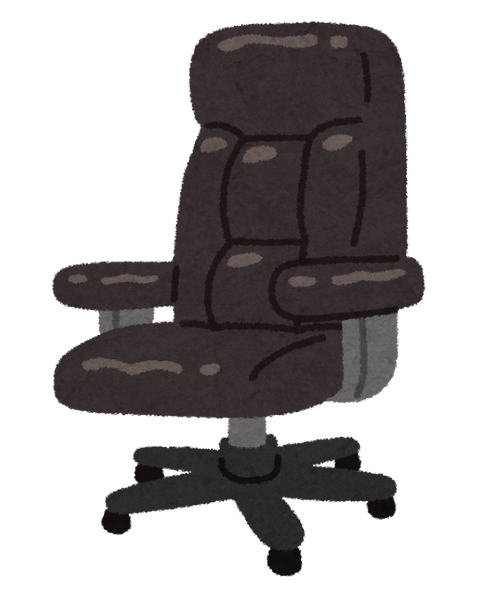 chair_highback_syachou