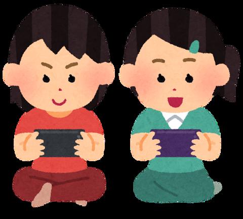 game_friends_smartphone_girl
