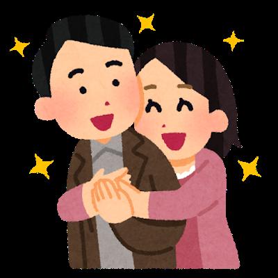 couple_dakitsuku_woman