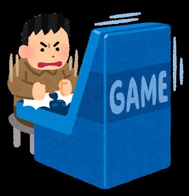 game_kyoutai_tataku