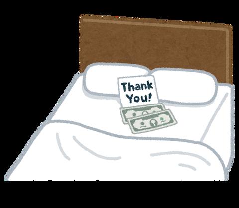 money_tip_bed
